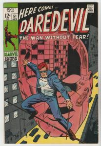 Daredevil #51 (Apr-69) NM/NM- High-Grade Daredevil