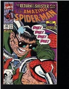 Amazing Spider-Man #339 (Marvel, 1990)