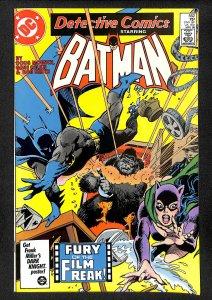 Detective Comics #562 (1986)