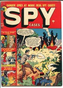 Spy Cases #6 1951-Atlas-Joe Maneely-fireworks thru the mail ad-VG+