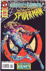 Spider-Man, Peter Parker Spectacular #227 (Aug-95) NM+ Super-High-Grade Spide...