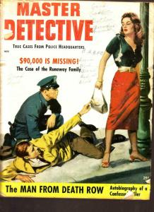 Master Detective Magazine November 1955- Man from death row