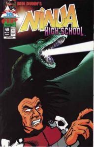 Ninja High School (1994 series) #49, VF+ (Stock photo)