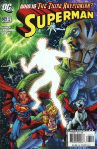 SUPERMAN (1939 DC) #669