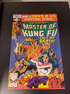 Master of Kung Fu #93 (1980)