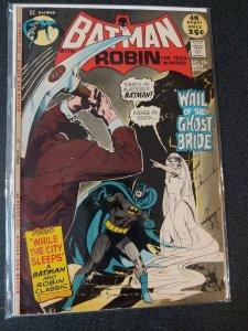 BATMAN #236 FINE BRONZE AGE CLASSIC