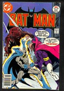 Batman #285 (1977)