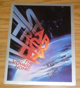 Star Trek: the Voyage Home VF motion picture fold-out flyer 1986 rare