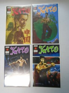 Kato of the Green Hornet set #1-4 8.0 VF (1991 NOW Comics 1st Series)