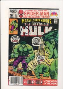 Marvel Super Heros ft The Incredible HULK Dec #104 VF (SIC265)