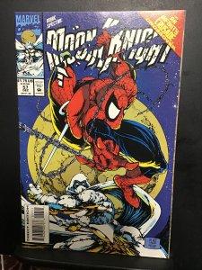 Marc Spector: Moon Knight #57 (1993) high-grade Platt! Spidey! NM- Richmond CERT