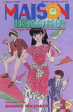 Maison Ikkoku Part 1 #2 VF/NM; Viz | save on shipping - details inside