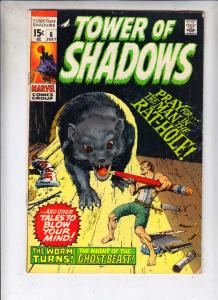 Tower of Shadows #6 (Jul-70) VG/FN Mid-Grade