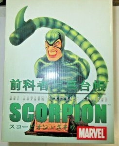 Scorpion Marvel Art Asylum Rogues Gallery Diamond Select Toys Spider-Man villain