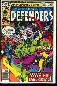 The Defenders #67 (1979)