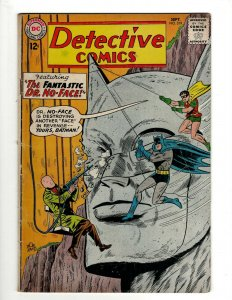 Detective Comics # 319 FN DC Comic Book Batman Robin Joker Gotham Penguin KD1
