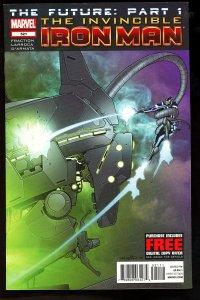 Invincible Iron Man #521 (2012)