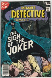 Detective Comics #476 (Apr-78) VF+ High-Grade Batman