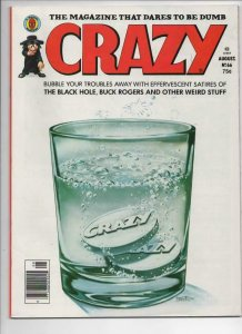 CRAZY #65 Magazine w/ misprint of #66, VF, Howard the Duck, 1973 1980