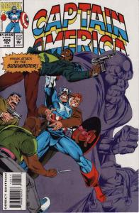 Captain America (1st Series) #424 VF/NM; Marvel | save on shipping - details ins
