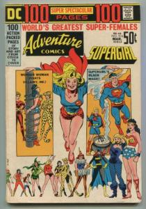 ADVENTURE COMICS #416 All Heroine Issue! BRONZE AGE DC