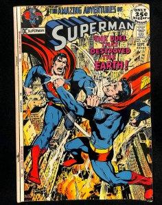 Superman #242 Neal Adams Cover!