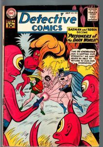 DETECTIVE COMICS #293-BATMAN & ROBIN COVER-AQUAMAN-DC-1961-GLOSSY VG