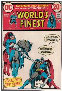WORLDS FINEST 217 FN May 1973