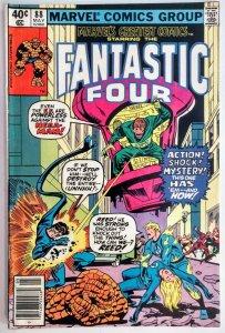 Marvels Greatest Comics #88 MARK JEWELERS VARIANT