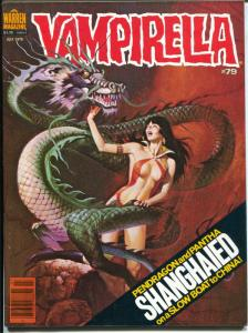 Vampirella #79 1979-Warren-horror cover-Pendragon-Pantha-VF