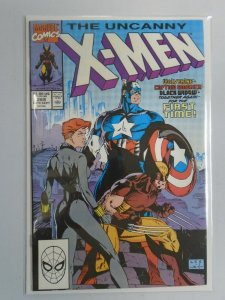 Uncanny X-Men #268 6.0 FN (1990 1st Series)