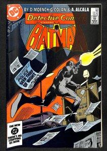 Detective Comics #544 (1984)