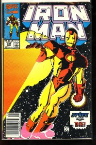 Iron Man #256 (1990)