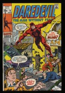 Daredevil #74 VF+ 8.5 Marvel Comics