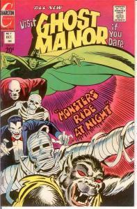 GHOST MANOR (1971-1984) 7 VF+  October 1972 COMICS BOOK