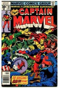 Captain Marvel #50 (6.5-7.0) 1977 Bronze Age Marvel ID001