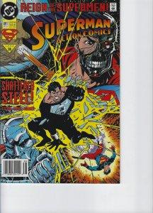 Action Comics #691 (1993)