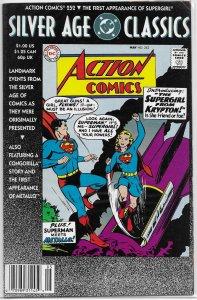 Action Comics   vol. 1   #252 VG Silver Age Classics