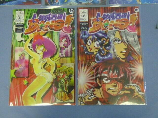 Virtual Bang Ironcat LLC Sexy Action Adventure Manga Comic Books Parts 1-5 MINT