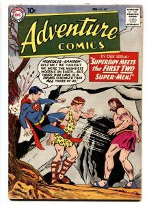 ADVENTURE COMICS #257 comic book 1959-SUPERBOY-GREEN ARROW-HERCULES VG+