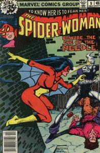 Spider-Woman #9 VG; Marvel | low grade comic - save on shipping - details inside