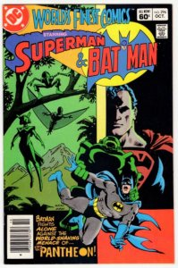 WORLD'S FINEST #296 (8.5-9.0) No Resv! 1¢ Auction! See More!!!
