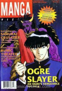 Manga Vizion (Vol. 3) #4 FN; Viz | save on shipping - details inside