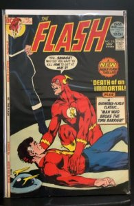 The Flash #215 (1972)