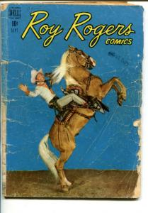 ROY ROGERS #21-1949-WESTERN-PHOTO COVERS-TRIGGER-BULLET-fr