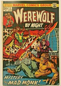 WEREWOLF BY NIGHT#3 VG 1972 MARVEL SILVER AGE COMICS