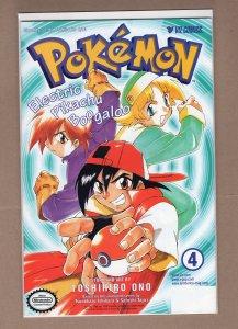 Pokemon: Electric Pikachu Boogaloo #4 (1999)