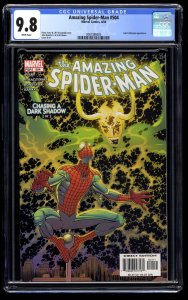 Amazing Spider-Man #504 CGC NM/M 9.8 White Pages