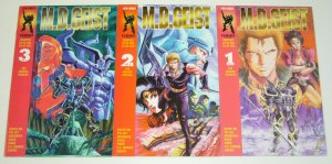 M.D. Geist #1-3 VF/NM complete series - based on the anime - tim eldred cpm set