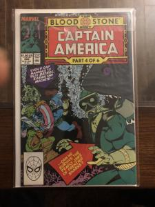 first Cameo and appearance crossbones